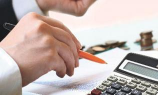 Banka Hesap Numarası Kartın Neresinde Yazar?