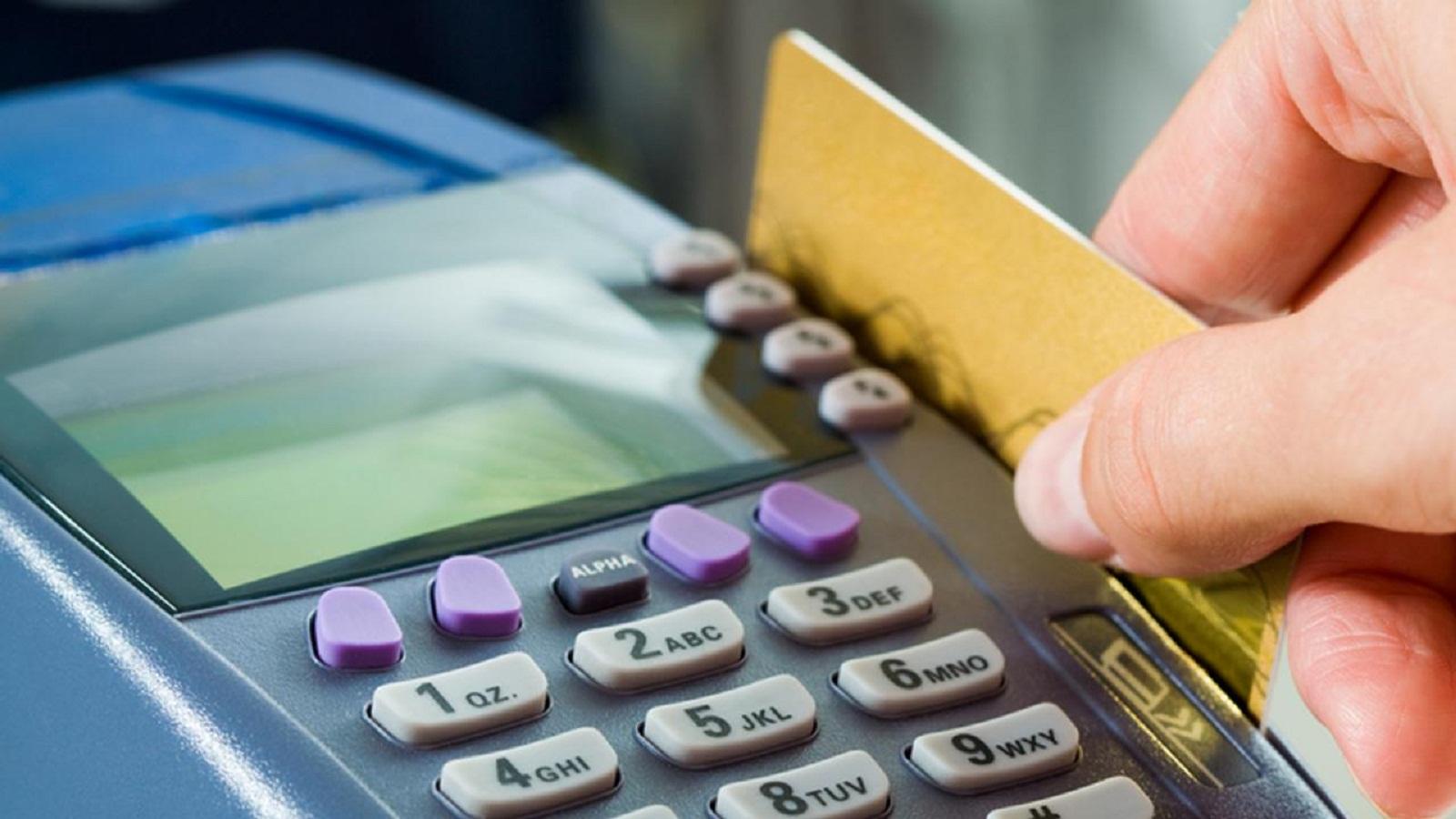 Kredi Kartı Dönem Borcu Nedir ve Nasıl Hesaplanır ?