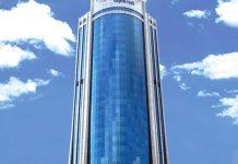 Vakıfbank Bireysel Kredi Hesaplama
