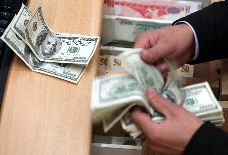 Yurt Dışına Para Gönderme Yolları