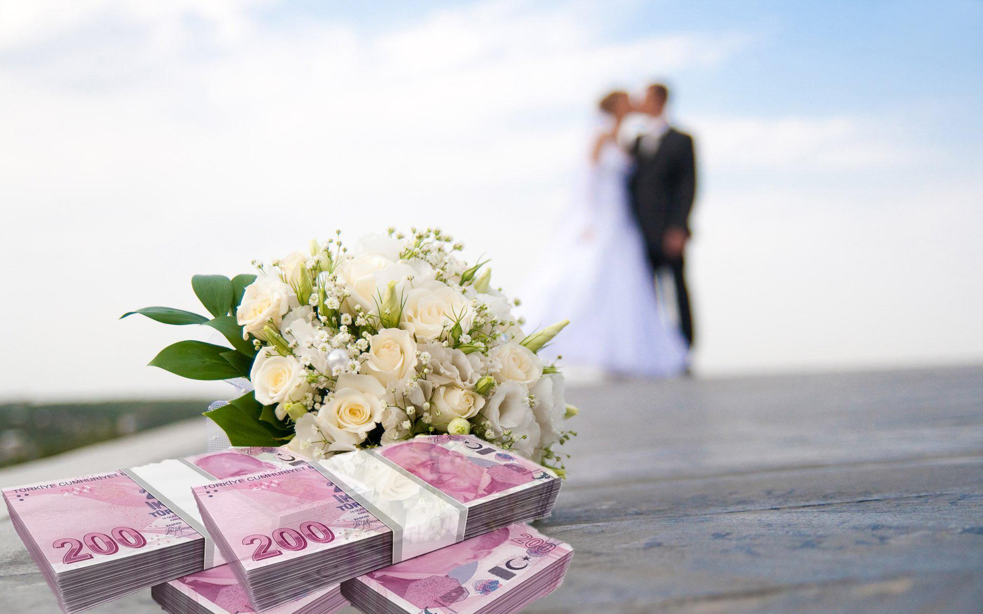 Çeyiz Parası ( Evlenme İkramiyesi ) Nedir ?