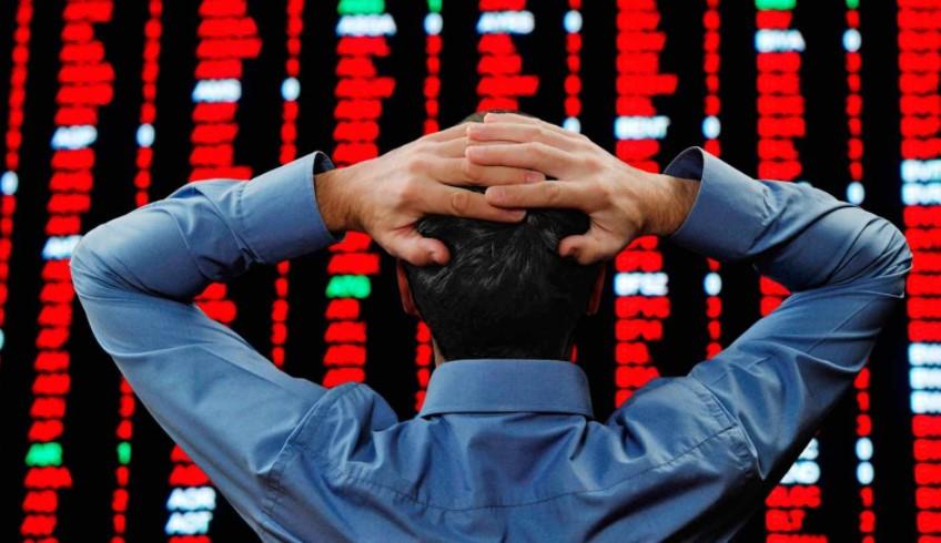 Canlı Borsa Nedir?
