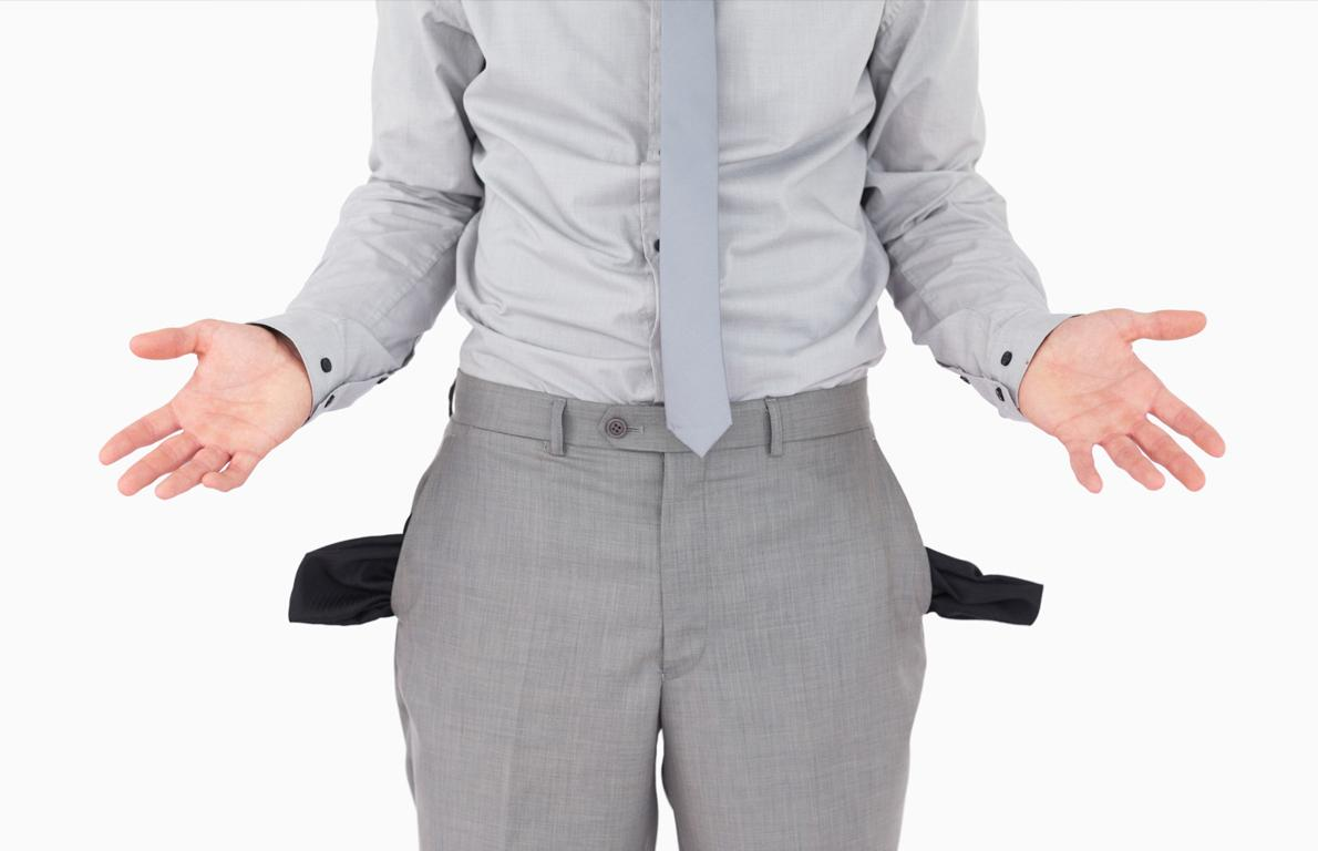 İşsizlik Sigortası Nedir