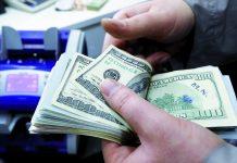 Banka Kredi Borçlarında Zaman Aşımı Nedir ?