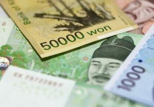 Forex'te Japon Yeni Yatırımı Hakkında Bilinmesi Gerekenler
