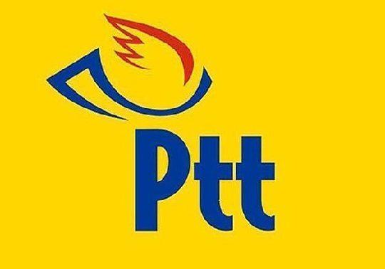PTT Kredi Hesaplama, Şartları ve Başvurusu